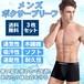 メンズ ボクサーブリーフ 通気 吸汗 速乾 天然木繊維 大き目 スーパーソフト 快適な履き心地 3枚セット 【XL ブラック】