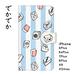 でかiPhone用・麻雀pai手帳型iPhoneケース