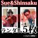 【チェキ・ランダム5枚】Sue&Shinsaku(BLIND GRAPH)