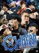 JapanBeatboxChampionship2016 DVD