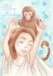 青い猿女の子のハガキ