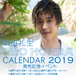 【前売券】【一般先着発売】本田礼生2019カレンダー発売記念イベント