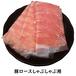 牛豚4種しゃぶしゃぶ食べ比べ1.2kg BP-74