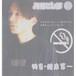 「月刊こしら」Vol.34