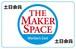 AbenoMakerSpace月額会員(土日会員、祝日もOK)