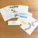 Post card [verdelite A set] 5種セット