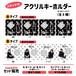 【heidi.】アクリルキーホルダー(スタンド付)コンプリートセット