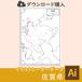佐賀県の白地図データ
