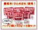 農姫米パックごはん160ℊ 6パック(送料:600円〜)