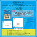 『YMB presents CITY→ラララ アルバム2枚再現ワンマンライブ』投げ銭種類④