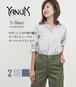 YANUK/ヤヌーク オーバーサイズギンガムチェックシャツ KATE 57173835  日本製 MADE IN JAPAN