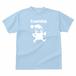 GLIMMER ドライTシャツ(ライトブルー)