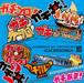 GACHI!SERIES 10th ANNIVERSARY -GACHI!SONGS-