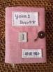 「Yoko.I  私という女」 手製本 ①