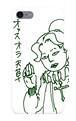 iphone7用「オッスオラ天草」携帯ケース