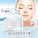 フロムCO2 プレミアマスク 1枚