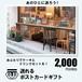 送れる★ポストカードチケット二千円相当