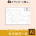 【ダウンロード】荒川区(AIファイル)