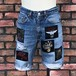 Used Cut Off Levi's #517 Denim Shorts Heavy Metal W31