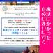 【メルマガ読者限定】未来ビジョンファシリテーションテレビ電話セッション(50分)