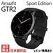 【即日発送】正規流通商品 Amazfit GTR2 Sport Edition [日本語対応]  スマートウォッチ HUAMI SMART WATCH 本体セット Bluetooth 5.0