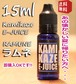 ラムネ【電子タバコリキッド】KAMIKAZE E-JUICE ベイプ VAPE