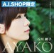 CD『AYAKO』 天使はヴァイオリンを持つと魔女になる Bジャケット