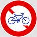 【イラスト】自転車通行止めの 交通標識