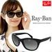 レイバン サングラス Ray-Ban RB4216 601/11 レディース 60111 フォックス型 キャットアイ型