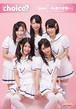 choice? 8thワンマンライブBlu-ray「jewel~私達の宝物~」