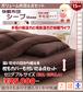 セミダブルサイズ:羊毛混布団6点セット「シープ」