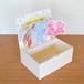【L】出産祝い ポップアップボックス POP