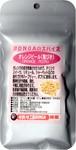 「オレンジピール(粗挽き)」「ネーブル」BONGAのスパイス&ハーブ【50g】