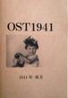 OST 1941 zine
