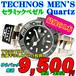 TECHNOS MEN'S Quartz T6527SB 定価¥38,500-(税込)