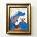 僕の青い馬/絵画 ペン画