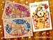 クリスマスポストカード★3枚セット
