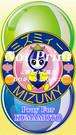 ミズミィー 02 【静岡】