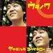 CD ウタノワ