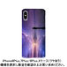 iPhone6Plus,7Plus/8Plus,Xケース(ツヤあり):13_ウユニ塩湖の星天(kagaya)