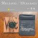 Single origin tea(緑茶) 茶袋50g/10個ティーバッグ