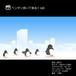 ペンギン歩いて来る1-b6
