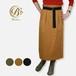 【秋冬】 ベルト付き セミタイトスカート【レディース】【BM06B9229】