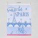 ティータオル パリの青い空(スー・ル・シエル・ド・パリ)