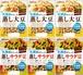 ◆ゆうパケット送料無料◆乳酸菌が入った蒸し豆2種セット 蒸し大豆〔100g×3〕蒸しサラダ豆〔75g×3〕 カネハツ・豆・メーカー直送・お弁当・おかず・おつまみ