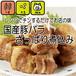 【5袋】豚バラさっぱり煮込み
