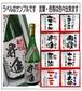オリジナルラベル焼酎(金箔入米焼酎)720ml  文字入れ ちぎり和紙仕上げ 1本ギフト箱入