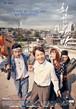 ☆韓国ドラマ☆《最高の一発》Blu-ray版 全16話 送料無料!