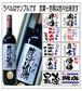 オリジナルラベル 金賞受賞ワイン(フランス産)750ml 文字入れ 1本ギフト箱入
