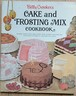 【洋書 デザートレシピ】CAKE and Frosting mix cookbook
